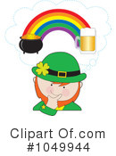 Royalty-Free (RF) St Patricks Day Clipart Illustration #1049944