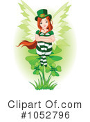 Royalty-Free (RF) St Patricks Day Clipart Illustration #1052796