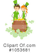 St Patricks Day Clipart #1053681