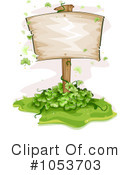 St Patricks Day Clipart #1053703