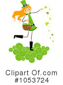 St Patricks Day Clipart #1053724