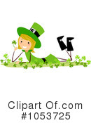 St Patricks Day Clipart #1053725