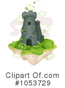 St Patricks Day Clipart #1053729