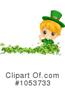 St Patricks Day Clipart #1053733
