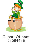 St Patricks Day Clipart #1054616