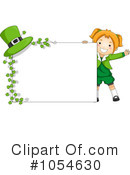 St Patricks Day Clipart #1054630