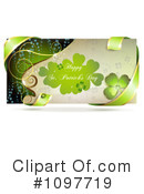 St Patricks Day Clipart #1097719