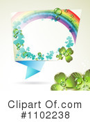 St Patricks Day Clipart #1102238 by merlinul
