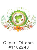 St Patricks Day Clipart #1102240 by merlinul