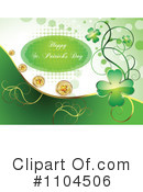 St Patricks Day Clipart #1104506