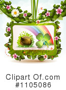 St Patricks Day Clipart #1105086 by merlinul