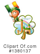 St Patricks Day Clipart #1380137