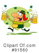 Royalty-Free (RF) st patricks day Clipart Illustration #91560