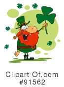 Royalty-Free (RF) St Patricks Day Clipart Illustration #91562