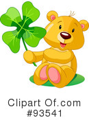 St Patricks Day Clipart #93541