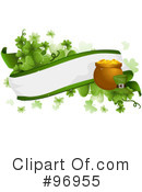 Royalty-Free (RF) St Patricks Day Clipart Illustration #96955