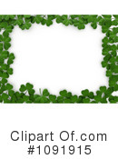 St Patrics Day Clipart #1091915 by BNP Design Studio
