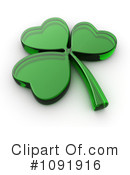 Royalty-Free (RF) St Patrics Day Clipart Illustration #1091916