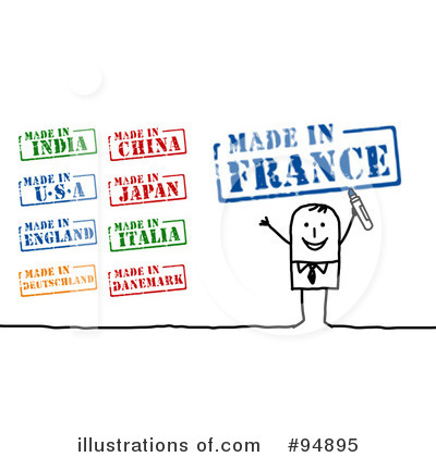 Stamps Clipart #94895 by NL shop