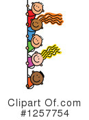 Stick Children Clipart #1257754