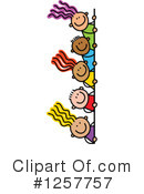 Stick Children Clipart #1257757