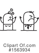 Stick People Clipart #1563934 by NL shop