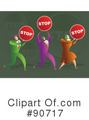 Stop Clipart #90717 by Prawny