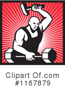 Strength Clipart #1167879