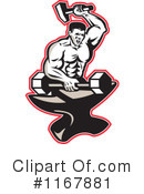 Strength Clipart #1167881