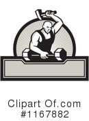 Strength Clipart #1167882
