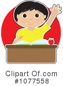 Royalty-Free (RF) Student Clipart Illustration #1077558