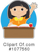 Royalty-Free (RF) Student Clipart Illustration #1077560