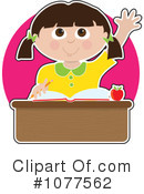 Royalty-Free (RF) Student Clipart Illustration #1077562
