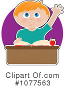 Royalty-Free (RF) Student Clipart Illustration #1077563
