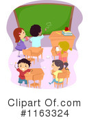 Student Clipart #1163324