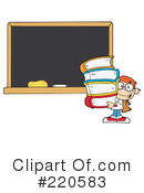 Student Clipart #220583 by Hit Toon