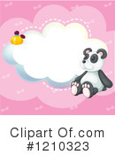 Stuffed Animal Clipart #1210323 by Graphics RF