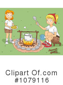 Summer Camp Clipart #1079116 by BNP Design Studio