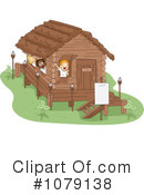 Royalty-Free (RF) summer camp Clipart Illustration #1079138