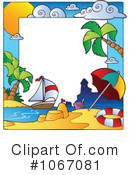 Summer Time Clipart #1067081