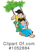 Swinging Clipart #1052884 by Lal Perera