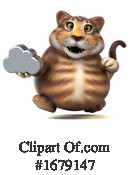 Tabby Cat Clipart #1679147 by Julos