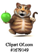 Tabby Cat Clipart #1679149 by Julos