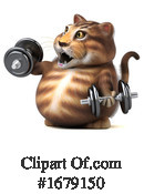 Tabby Cat Clipart #1679150 by Julos