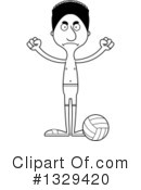 Tall Black Man Clipart #1329420