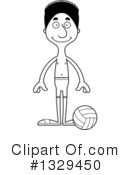 Tall Black Man Clipart #1329450