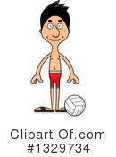 Tall Hispanic Man Clipart #1329734