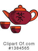 Tea Clipart #1384565 by Vector Tradition SM