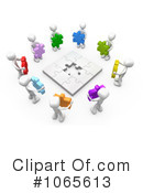 Royalty-Free (RF) Teamwork Clipart Illustration #1065613