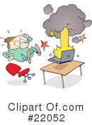 Technology Clipart #22052 by gnurf